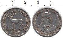 Изображение Монеты Маврикий 1/2 рупии 1987 Медно-никель XF
