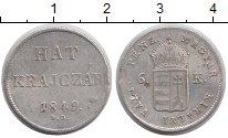Изображение Монеты Венгрия 6 крейцеров 1849 Серебро XF-