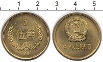 Изображение Монеты Китай 5 джао 1981 Латунь UNC-