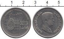 Изображение Дешевые монеты Иордания 5 пиастров 2000 Не указан XF-