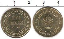 Изображение Дешевые монеты Бахрейн 10 филс 2010 Бронза XF
