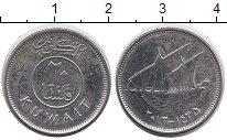 Изображение Дешевые монеты Кувейт 20 филс 2013 Не указан XF