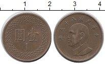 Изображение Дешевые монеты Тайвань 1 юань 1970 Бронза XF