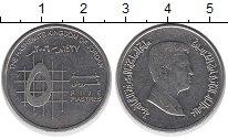 Изображение Дешевые монеты Иордания 5 пиастров 2006 Не указан VF