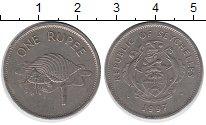 Изображение Дешевые монеты Сейшелы 1 рупия 1997 Не указан VF