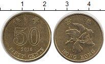 Изображение Дешевые монеты Гонконг 50 центов 2015 Не указан XF