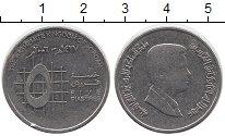 Изображение Дешевые монеты Иордания 5 пиастров 2006 Не указан VF-