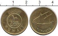 Изображение Дешевые монеты Кувейт 10 филс 2012 Не указан XF