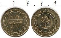 Изображение Дешевые монеты Бахрейн 10 филс 2011 Не указан AUNC
