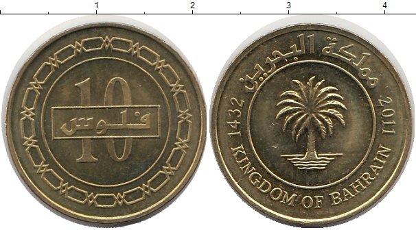Картинка Дешевые монеты Бахрейн 10 филс Не указан 2011