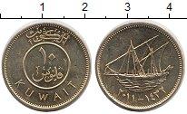 Изображение Дешевые монеты Кувейт 10 филс 2011 Не указан XF-