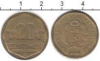 Изображение Дешевые монеты Перу 20 сентим 2008 Не указан XF