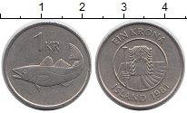 Изображение Дешевые монеты Исландия 1 крона 1981 Медно-никель VF