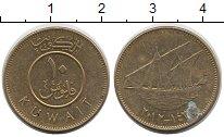 Изображение Дешевые монеты Кувейт 10 филс 2012 Не указан VF