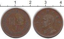 Изображение Дешевые монеты Тайвань 1 юань 1970 Бронза VF
