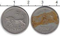 Изображение Дешевые монеты Израиль 1/2 шекеля 1980 Медно-никель VF-