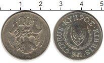 Изображение Дешевые монеты Кипр 10 центов 2002 никель-бронза XF-
