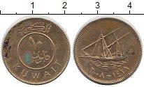 Изображение Дешевые монеты Кувейт 10 филс 2008 Не указан VF-