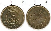 Изображение Дешевые монеты Кувейт 10 филс 2012 Не указан AUNC