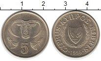 Изображение Дешевые монеты Кипр 5 центов 1998 никель-бронза AUNC
