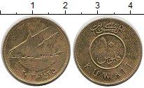 Изображение Дешевые монеты Кувейт 10 филс 2013 Не указан VF