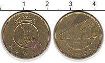 Изображение Дешевые монеты Кувейт 10 филс 2012 Не указан XF-