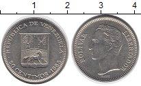 Купить монеты на тверской серебряный рубль 1905 года цена и описание