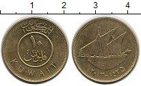 Изображение Дешевые монеты Кувейт 10 филс 2013 Латунь XF