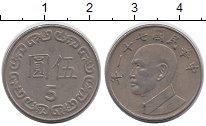 Изображение Дешевые монеты Тайвань 5 юаней 1980 Медно-никель XF