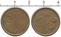 Изображение Дешевые монеты Эфиопия 5 бирр 1969 Латунь XF