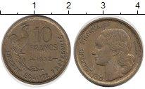 Изображение Дешевые монеты Франция 10 франков 1952 Латунь XF
