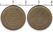 Изображение Дешевые монеты Кувейт 5 филс 2012 Латунь XF