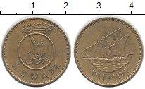 Изображение Дешевые монеты Кувейт 10 филс 2011 Латунь XF