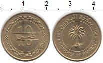 Изображение Дешевые монеты Бахрейн 10 филс 2005 Латунь XF