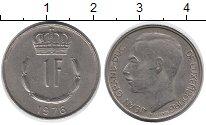 Изображение Дешевые монеты Люксембург 1 франк 1976 Медно-никель XF-
