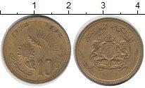 Изображение Дешевые монеты Марокко 10 сантим 1974 Латунь XF-