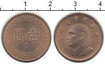 Изображение Дешевые монеты Тайвань 1 юань 1980 Бронза UNC
