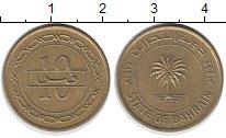 Изображение Дешевые монеты Бахрейн 10 филс 1992 Бронза XF-