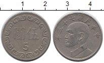 Изображение Дешевые монеты Тайвань 5 юаней 1980 Медно-никель VF