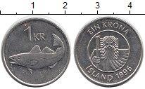 Изображение Дешевые монеты Исландия 1 крона 1996 Не указан VF