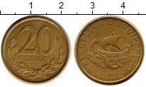 Изображение Дешевые монеты Албания 20 лек 2012 Бронза VF-