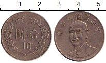 Изображение Дешевые монеты Тайвань 10 юаней 1970 Медно-никель VF-