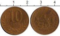 Изображение Дешевые монеты Албания 10 лек 2000 Бронза XF