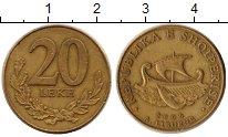Изображение Дешевые монеты Албания 20 лек 2000 Бронза VF