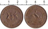 Изображение Дешевые монеты Уганда 1 шиллинг 1976 Медно-никель VF