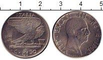 Изображение Дешевые монеты Италия 50 чентезимо 1941 Латунь-сталь VF-