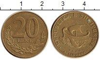 Изображение Дешевые монеты Албания 20 лек 2000 Бронза XF-