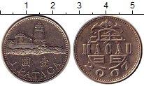 Изображение Дешевые монеты Китай Макао 1 патака 2007 Не указан XF