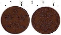 Изображение Дешевые монеты Швеция 5 эре 1920 Бронза VF