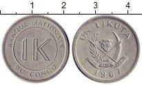 Изображение Дешевые монеты Конго 1 ликута 1967 Алюминий XF